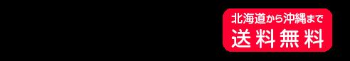アリキヌ[チラシ作成]のロゴ