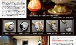 カメオ&アンティークの専門店のチラシデザイン(表)